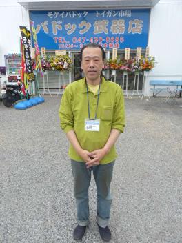 山田営業技術主任通称「ダッチ」
